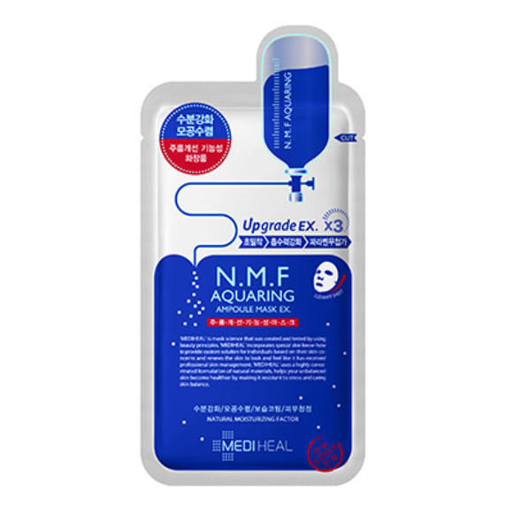 美迪惠尔 N.M.F水润保湿针剂面膜10片装【限购1件】